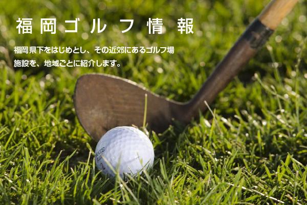 th-l-golf