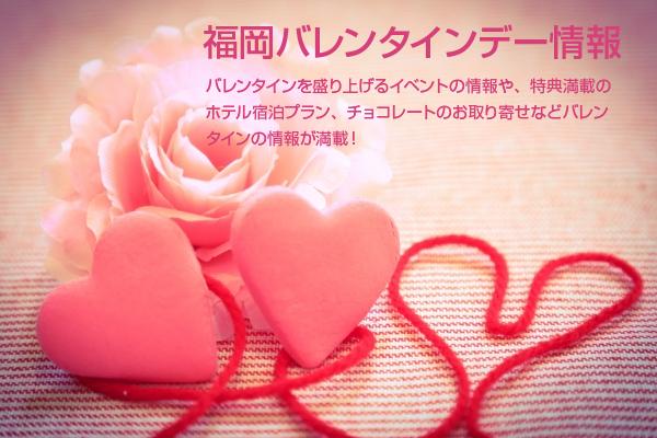 th-l-valentine
