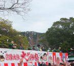 宗像大社節分祭
