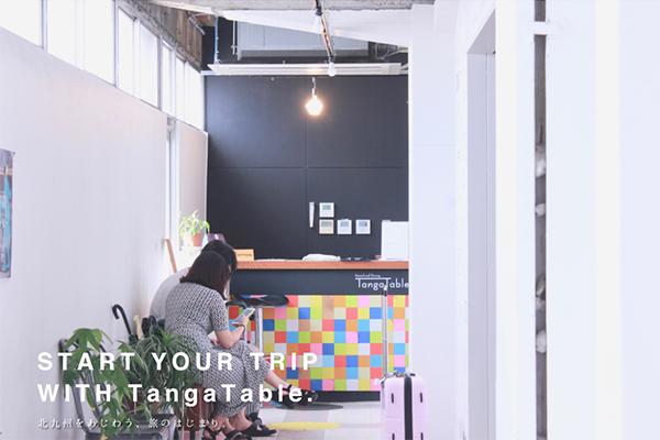 tangatable
