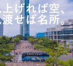 FUKUOKA OPEN TOP BUS