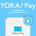 福岡銀行のスマホ決済 YOKA!Pay(よかペイ)とは何か?福銀のアプリ決済を解説