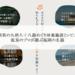 福岡県の九州八十八湯めぐり対象施設と口コミ。温泉のプロが選ぶ福岡の名湯