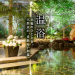 豊かな自然と眺望の湯処「伊都の湯どころ」