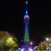 福岡タワー クリスマスイルミネーション2018