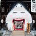 櫛田神社「節分厄除大祭」豆まき神事に歌舞伎役者も登場します!